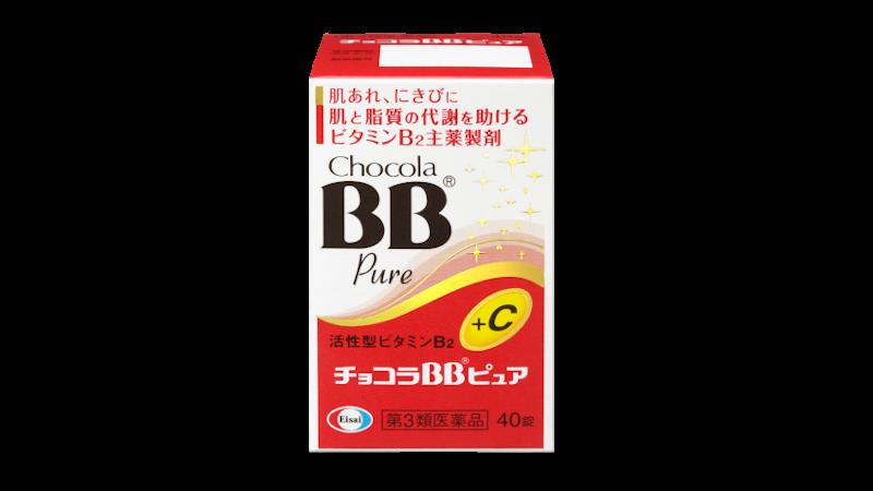 チョコラBBピュア