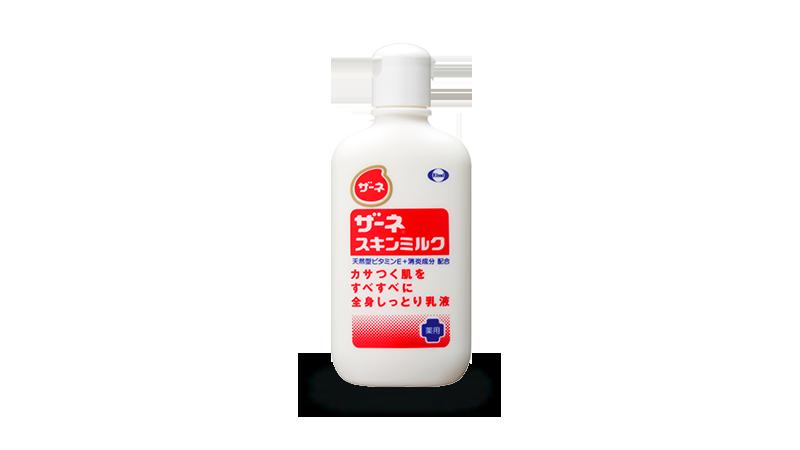 ザーネスキンミルク(販売名:ザーネ スキンミルクE)